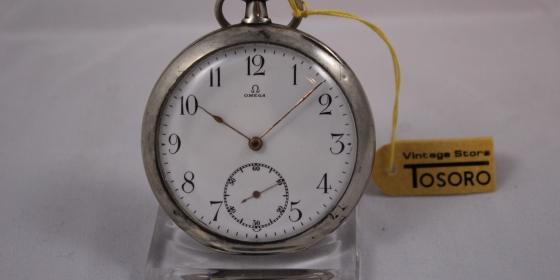 Omega Pocket Watch degli anni'50 [Venduto]